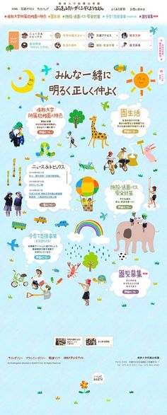 Website 'http://www.bukkyo-u.ac.jp/kindergarten/' snapped on Snapito.com
