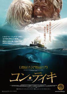 映画『コン・ティキ』 KON TIKI (C) 2012 NORDISK FILM PRODUCTION AS