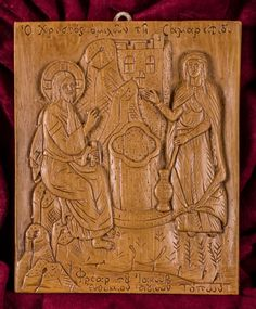 Jesus and the Samaritan woman at the well aromatic wall icon made with pure beeswax, mastic and incense from Mount Athos. Unique Christian gift, free s&h Gospel Of John, Church Interior, Orthodox Icons, Christian Gifts, Wall Plaques, Jesus Christ, Hand Carved, Vintage World Maps, Carving