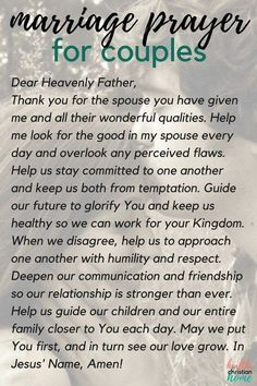 Marriage prayers are a powerful way to invigorate your relationship. Discover 12 of the best prayers for married couples and start praying together today! marriage ideamarriage idea things to do Prayer For My Marriage, Couples Prayer, Prayer For Married Couples, Godly Marriage, Marriage Life, Love And Marriage, Relationship Advice, Prayer For My Wife, Husband Prayer