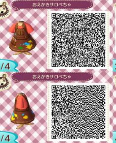 Animal Crossing Outfits Animal Crossing Funny, Animal Crossing Characters, Animal Crossing Qr Codes Clothes, Animal Crossing Pocket Camp, Funny Animal, Big Animals, Cute Baby Animals, Code Pokemon, Motif Acnl