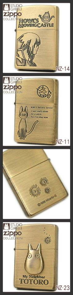 Studio Ghibli Zippo Collection!! I don't even smoke and I need these!!!!