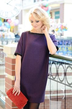 Daily chic #UONA dress Платье  фиолетовое UONA,  Состав ткани — 40% шерсть, 60% хлопок, подкладка — вискоза 100%  #dress #купитьплатье #красивоеплатье #теплоеплатье #деловоеплатье
