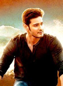 Srimanthdu (Telugu) Full Movie Online Free Download