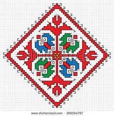 Traditional Slavic embroidery scheme. Bulgarian motifs. Vector Illustration - stock vector