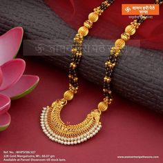 Explore the trendy collection of Gold Mangalsutra design at Waman Hari Pethe Sons. Bridal Jewelry, Beaded Jewelry, Beaded Necklace, Gold Necklace, Antique Jewelry, Pearl Necklace Designs, Gold Earrings Designs, Gold Jewelry Simple, Simple Necklace