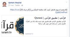 https://www.facebook.com/AymanHeykal/posts/10205604700171494