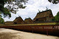 Izumo Grand Shrine (出雲大社) | Community Post: 12 Beautiful Shinto Shrines That Will Knock Your Socks Off