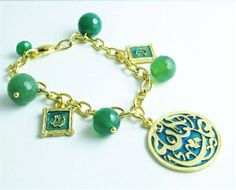 Fun & flirty! Our Green Charms Gold Plated Allah Name Arabic Muslim Islamic Charm Bracelet is so fun to wear! Full of movement and color! Price: $34.85  #allahbracelet #islamicbracelet #muslimjewelry #allahcharmbracelet #arabicbracelet #arabicjewelry #allahloversjewelry