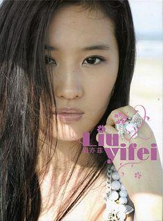 【劉亦菲】劉亦菲 首張國語專輯 (CD) - @China & Guitar & Music