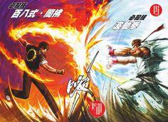 SVC Chaos SNK Vs Capcom comic - Kyo Kusanagi vs Ryu