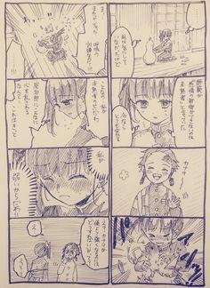 Demon Slayer, Slayer Anime, Kirito, Touken Ranbu, Sword Art Online, Comic Strips, Manga Anime, Fan Art, Twitter