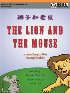 Just Believe - English-Chinese Version with Pinyin (Teaching Panda Series Book 2)