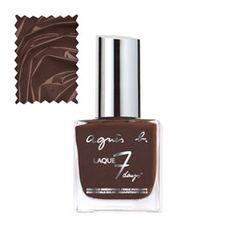7 TAGE SPIEGELGLANZ-NAGELLACK - Köstliche Schokolade.