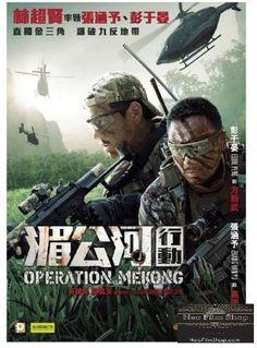 Operation Mekong 湄公河行動 (2016) (DVD) (English Subtitled) (Hong Kong Version)