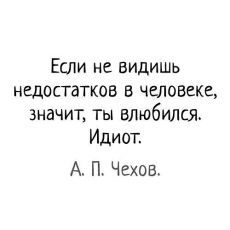 Wise words # quotes Topapnanm Ottoman – Quotes World The Words, Cool Words, Motivational Quotes, Funny Quotes, Inspirational Quotes, Motivational Pictures, Mood Quotes, Life Quotes, Russian Quotes