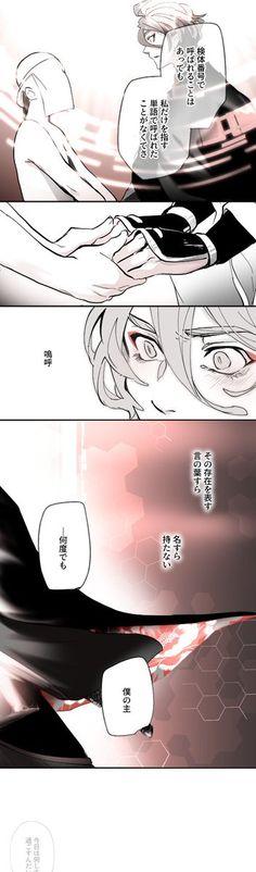 はべり (@kotamin) さんの漫画 | 337作目 | ツイコミ(仮) Manga, Movie Posters, Manga Anime, Film Poster, Manga Comics, Billboard, Film Posters, Manga Art