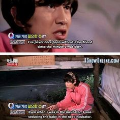 ,,,,said the lagend playergirl😂 Running Man Funny, Running Man Korea, Running Humor, Korean Tv Shows, Korean Variety Shows, Lee Kwangsoo, Kdrama, Man Lee, Japanese Drama