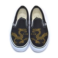 603a787e5296db Lee Little Dragon Vans Classic Slip-On Sneakers