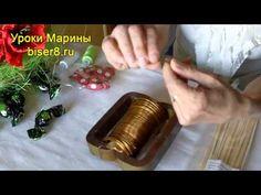 Маки из конфет. Цветы из бумаги. DIY paper poppy - YouTube