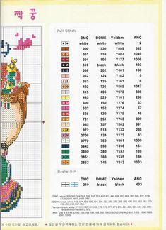 GRAFICOS SODA COREA ,,, SUPER LINDOS (pág. 28)   Aprender manualidades es facilisimo.com
