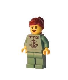 "An IDF woman asked us to make a female Tzahal soldier. We loved the idea and are pleased to offer it to you! צה""ל ( TZAHAL ) is the acronym for צְבָא הֲגָנָה לְיִשְׂרָאֵל ( Tzava Hagana L'Israel/Israel Defense Forces or IDF )"