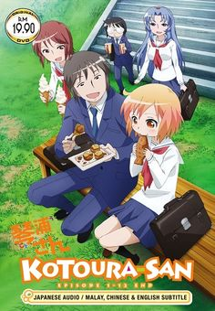 DVD ANIME KOTOURA-SAN Vol.1-12End English Sub Region All Free Shipping
