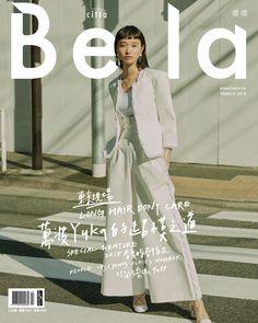 いいね!7,753件、コメント59件 ― @yukamannamiのInstagramアカウント: 「Cittá Bella March issue cover story⋆*✦*⋆ まどろみ〜~.。o〇 Photo by(@jumbotsui)❥❥ Make up&Hair…」