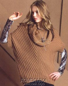 poncho with collar - Russian site, use Google Chrome to translate.