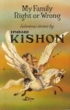 'My Family Right Or Wrong' by Ephraim Kishon
