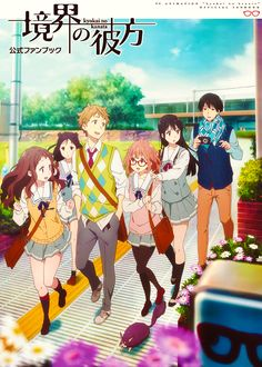 Finally got around to watching Beyond the Boundary. It's actually very good and really cute!