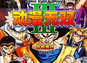 Comic Stars Fighting 3.4   Juegos dragon ball - jugar online