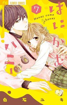 Baka-Updates Manga - Honey Come Honey Manga Anime Girl, Manga Love, Manhwa, Jimin Pictures, Romantic Manga, Anime Best Friends, Manga Games, Manga Comics, Kawaii