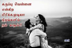 Tamil Love Poems, Day Wishes, Wallpaper, Movie Posters, Movies, Films, Wallpapers, Film Poster, Cinema
