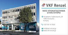 Το νέο υποκατάστημα της VKF Renzel στην Κύπρο   #company #facilities #cyprus