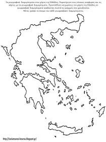 Free Coloring Maps For Kids Greece Coloring Page 25 Icirc Middot Geography Worksheets, Map Worksheets, Printable Maps, Free Printable Coloring Pages, Printables, Online Coloring, Free Coloring, Greece Tattoo, Autism Crafts