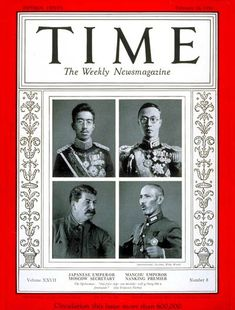 World leaders Japanese Emperor Hirohito, Chinese leader Pu Yi, Russian dictator Joseph Stalin and Chinese Gen. Chiang Kai-Shek