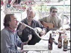 ΝΙΚΟΣ ΠΑΠΑΖΟΓΛΟΥ - ΣΕ ΚΑΙΝΟΥΡΙΑ ΒΑΡΚΑ ΜΠΗΚΑ - YouTube