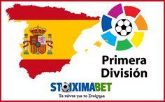 Primera Division : Τα προγνωστικά του Betnik  - Stoiximabet #stoixima #pamestoixima #stoiximabet #bettingtips  #στοιχημα #προγνωστικα