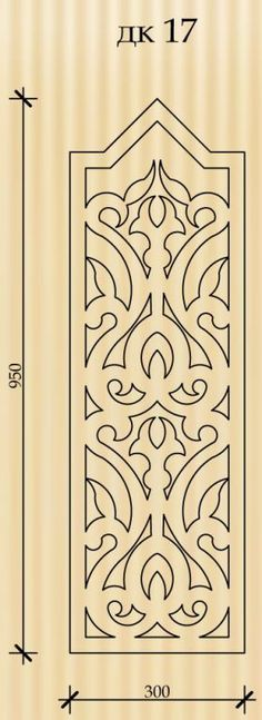 This Pin was discovered by Goh Metal Art, Wood Art, Motifs Islamiques, Woodworking Plans, Woodworking Projects, Wood Crafts, Diy And Crafts, Stencils, Scroll Saw Patterns