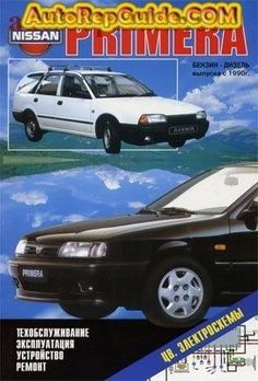 Awesome Nissan 2017: Download free - NISSAN PRIMERA, NISSAN PRIMERA WAGON, NISSAN AVENIR (1990+) repa... AutoRepGuide.COM Check more at http://carboard.pro/Cars-Gallery/2017/nissan-2017-download-free-nissan-primera-nissan-primera-wagon-nissan-avenir-1990-repa-autorepguide-com/