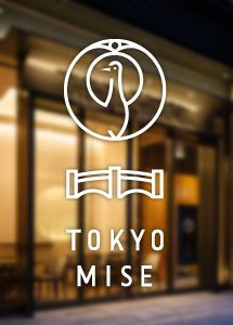 鶴屋吉信 東京店 日本橋室町 Tokyo, Neon Signs, Logos, Tokyo Japan, Logo
