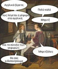 Jokes, Lol, Humor, Movie Posters, Funny Shit, Minions, Laughing, Crete, Funny Things