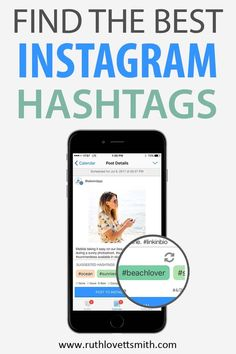Find the best Instagram hashtags with Tailwind for Instagram! #instagrammarketing #instagramtip Best Instagram Hashtags, Instagram Marketing Tips, Best Tags For Instagram, Instagram Ideas, Social Media Tips, Social Media Marketing, Content Marketing, Marketing Strategies, Business Marketing