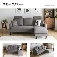 Couch, Smoke, Grey, Furniture, Home Decor, Gray, Settee, Sofa, Couches