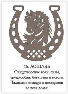 http://s3.uploads.ru/t/N6HB8.jpg