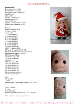 girl-Santa.pdf — Яндекс.Диск