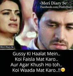 Urdu Quotes, Poetry Quotes, Urdu Poetry, Romentic Images, Heartless Quotes, Heart Touching Shayari, I Love You, My Love, Dear Diary