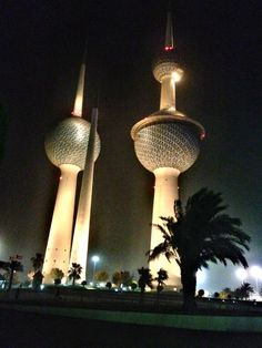 Kuwait in اَلْكُوَيْت, Al 'Āşimah