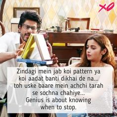 Dear Zindagi Lyric Quotes, Hindi Quotes, Movie Quotes, Quotations, Best Quotes, Life Quotes, Qoutes, Bollywood Love Quotes, Bollywood Posters